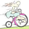 Bike Chick's Avatar